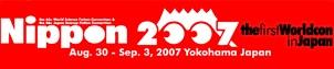 Nippon in 2007 logo