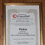 picture of a framed Hugo nominee certificate